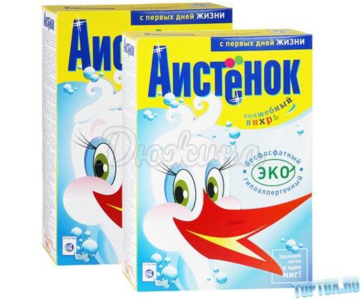 Аистенок
