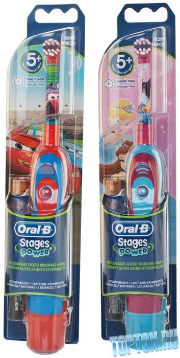 Braun Oral-B Stages