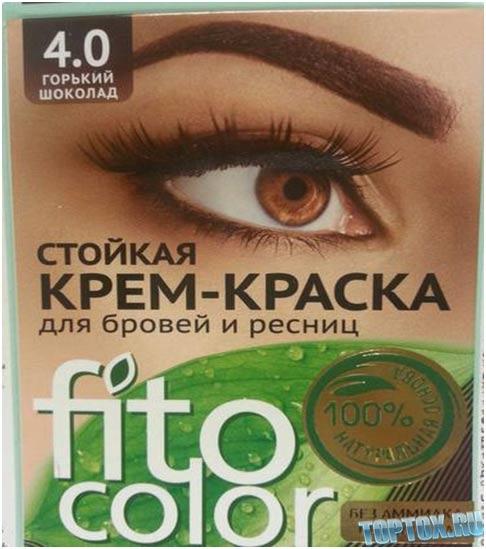 Fito Color