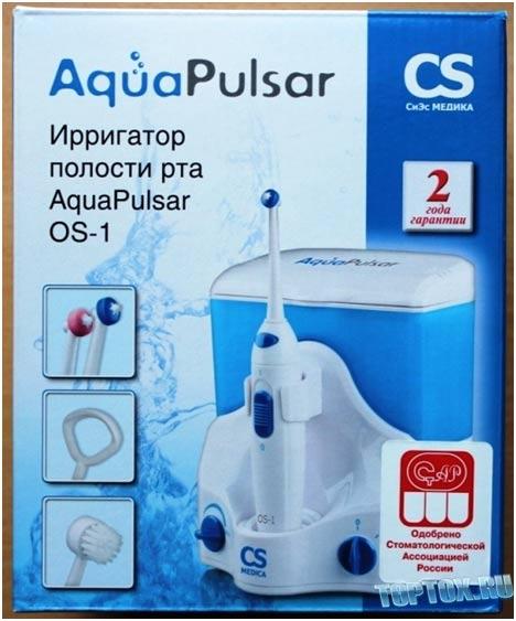Aqua Pulsar