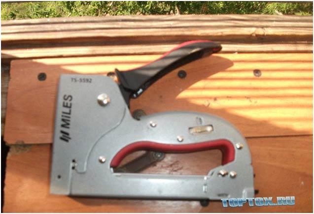 Miles TS 5592 E