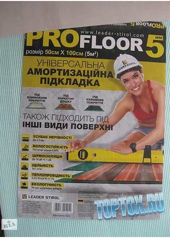 PROFloor 5мм