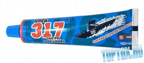 Клей 317