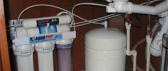 фильтр для воды лучше с обратным осмосом