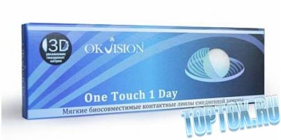 OKVision One Touch