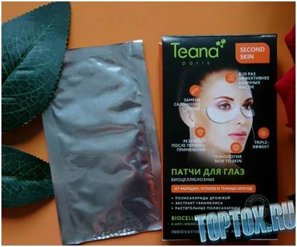 Teana Second